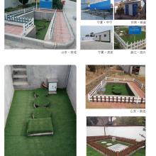 新农村化粪池与净化槽_净化槽及其化粪池原理