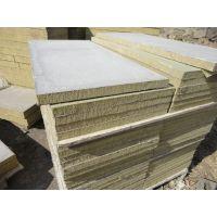 樟树幕墙岩棉复合板6cm/ 高密度A级复合岩棉板 厂家