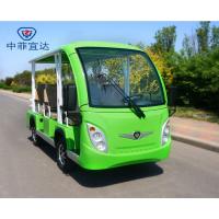 中菲宜达供应京津冀8座电动观光车GD8-A8绿色