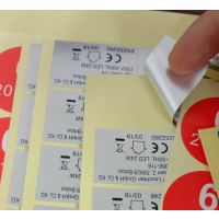 pvc标签防水防油撕不烂 不干胶标签 消银龙贴纸不干胶印刷