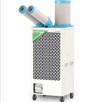 冷气机 SAC-45双管移动式工业冷气机 岗位空调 便携式厂房冷气机 冬夏