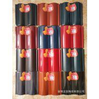 厂家直销:200*200mm双筒瓦、陶瓷波纹瓦、波浪瓦、波形瓦、彩瓦