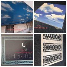 秦皇岛维也纳酒店内墙防结露镂空型出风口铝板主动新版
