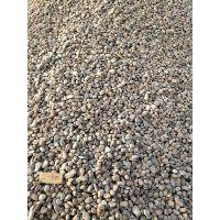 过滤水滤料6-9毫米天然鹅卵石天然滤料批发
