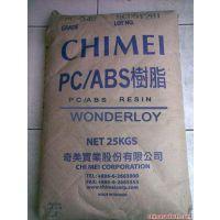 PC/ABS台湾奇美PC-510 高流动阻燃 外壳应用PC/ABS原料