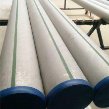 湖北供应造纸设备用S31603不锈钢管,S31603对照表