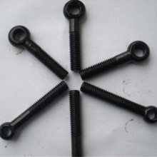 高强度活节螺栓 活节 活结螺栓非标定制