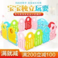 公主恋人儿童室内围栏宝宝游戏围栏爬行垫学步护栏栅栏家用