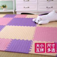 泡沫地垫卧室儿童60爬行垫家用拼图地板垫加厚拼接爬爬垫30