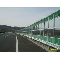 汕头金标高速公路声屏障生产厂家