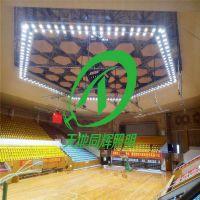 容纳4000观众室内体育馆用多大瓦数LED灯具|体育馆专用LED灯具