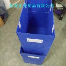 广州正美PP钙塑板箱 纸箱塑料钙塑板箱 中空塑胶箱 图片/价格