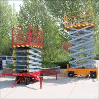 辽阳厂家直销8米移动式升降平台剪叉式升降机液压升降车