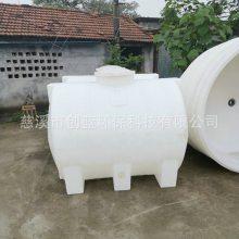 低价格防腐塑料水箱 白色pe水塔 加厚卧式水罐