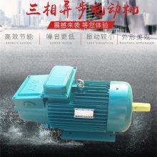YZR双梁行车三相异步电机5.5kw 防爆起重冶金电机 型号齐全 厂家直销