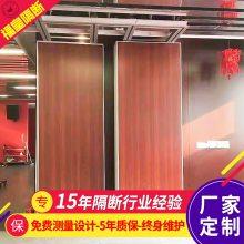 【福皇莱】办公室移动隔断 宴会厅包间活动隔断墙厂家直销