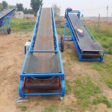 工地水泥卸车输送机 爬坡型散粮食皮带机 U型防滑沙子输送机qk