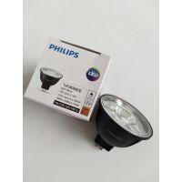飞利浦4W/5.5W MR16 LED节能型灯杯 不调光灯杯