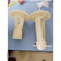 双曲线冷却塔喷头 冷却塔喷头反射二型 ABS锯齿花篮型 品牌华庆