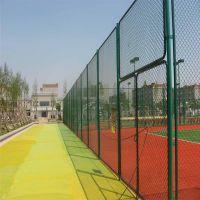 网球场防护网 学校操场防护网 勾花防护网