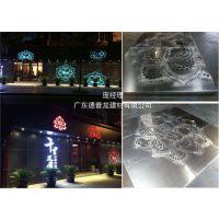 体验馆门头立体墙面圆孔铝单板'抗风_透光_微孔'出售