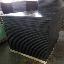 鞍山专业加工超高分子量聚乙烯刮泥板厂家