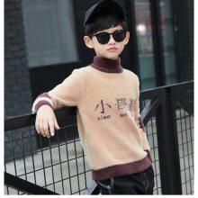 韩版童装厂家直销秋冬新款儿童毛衣卡通纯棉加厚宝宝毛衣外贸批发
