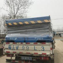 济阳厂家批发四轮移动式升降机 8米0.5吨可移动剪叉式升降平台多少钱