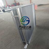 空调机组表冷器 表冷器厂家直销 德州万冠空调设备