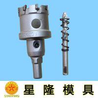 东莞双金属开孔器 钻头批发商浅析双金属木工开孔器的特性