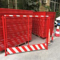 中铁城建建筑护栏、红白建筑基坑围栏、带警示板防护栏杆