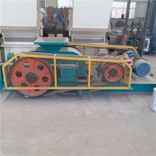 耐火材料厂专用对辊式破碎机 玉鼎610*500型砂石料对辊粉碎机