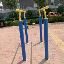 西安客户定制室外健身器材,健身路径组合双杠生产完成