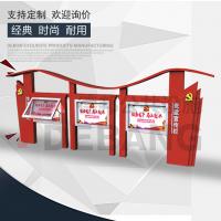 宣传栏制作材料 宣传栏尺寸一般多大 厂家定制XCL-028