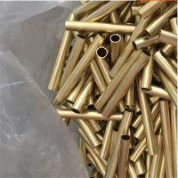 H65黄铜管 超薄精密毛细管 3*2.0mm黄铜毛细管 小直径毛细铜管