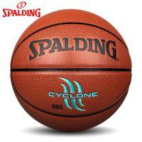 斯伯丁篮球 耐克篮球批发 pu篮球定制