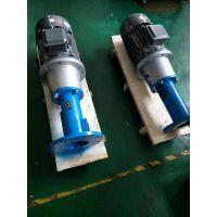 现货供应南方稀油润滑ZNYB01021802低压螺杆泵、输出稳定