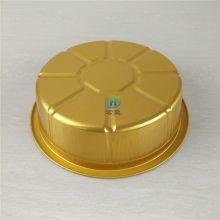 1000ml无皱铝箔餐盒 金色德庄单人火锅盘 自助一次性锡纸碗可明火加热 环保圆形铝箔碗