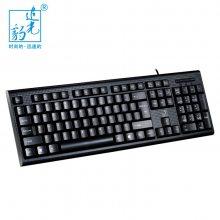 键盘追光豹Q9USB扁口圆口笔记本通用办公有线电脑单键盘厂家批发