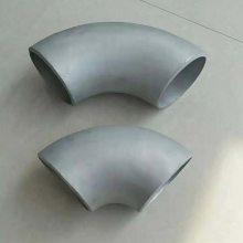 铝合金弯头 车辆改造专用铝合金弯头 90度45度180度铝合金弯头厂家