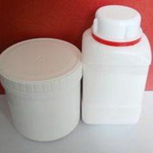 厂家***销售 F-53B铬雾抑制剂 全氟辛基磺酸钾 高效电镀添加剂 支持零售