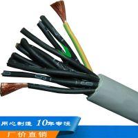 12芯TRVV0.12,0.2,0.3,0.5平方高柔性裸铜线耐寒防油耐折拖链电缆