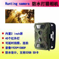 hunting camera防水高清打猎相机户外红外狩猎摄像机内置2.0LCD屏