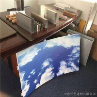 幕墙3D彩绘铝单板-挂墙背景画UV喷绘板新设计