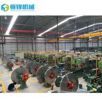 恒锋厂家直销装饰管焊管机 不锈钢制管设备 龙门式加重型高频焊管机