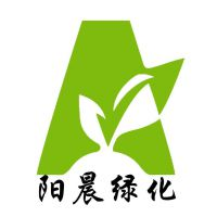 广州阳晨绿化管理有限公司