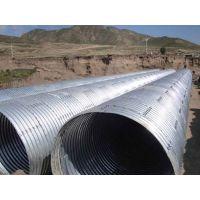 衡水力能专业生产直径1米镀锌钢波纹涵管 涵洞拼装管 镀锌管