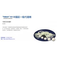 ***日本进口锆球Toray东丽一级代理商请找上海荷爱国际商贸中心抗辐射强尺寸0.1-10mm锆珠供应