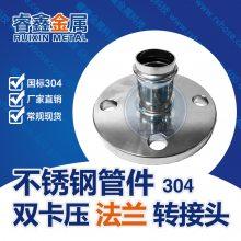 高质量不锈钢薄壁德标双卡压管件外牙直通DN15-DN100水管厂家批发