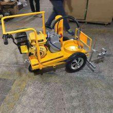 晟诺生产 道路交通划线机-多功能手推划线机-停车位划线机